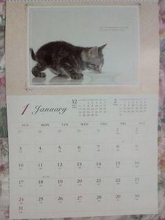 猫カレンダー1月